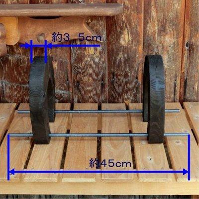 画像2: ホースシュー 『木製ブックスタンド』